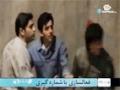 [18] Irani Serial - Kimia | کیمیا - Farsi