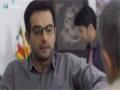 [09] Irani Serial - Nafase Garm | نفس گرم - Farsi