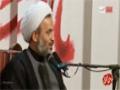 H.I. Panahian ما هنوز جهانی نیستیم - Farsi