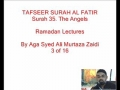 03-Sura Al-Fatir-The Angles - By Agha Ali Murtaza Zaidi-Urdu