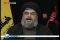 Sayyed Hassan Nasrallah - Speech on Night of 10th Moharram 1430-2008 - English