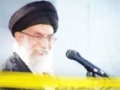Imam Khamenei - Zwei Dirham - Farsi sub German