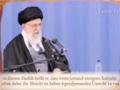 Imam Khamenei - Die reine Absicht zum Tagesbeginn - Farsi sub German