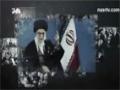 Sionist rejim qeyri-qanuni və haramzadədir - Ayətullah Xamenei - Farsi Sub Azeri