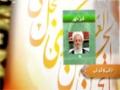 [Ak Din Ak Kitab] فلسفہ انتظار - Nov, 20 2015 - Urdu