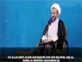 [03] Ramadan 2012 - H.I. Alireza Panahian - Farsi Sub English