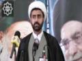 Imam Khomeini Conference 2013 - Shaykh Jabir Chandoo - English