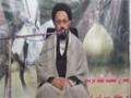 [Majlis e aza] Akhlaqi Aur Tarbiyati Zindagi - H.I Sadiq Taqvi - 06 November 2015 - Urdu