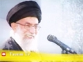 Imam Khamenei - Die zwei Arten des Fastens - Farsi sub German