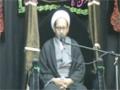 [01] Maulana Mirza Askari Hussain (Qum) - Taleemat-e-Karbala aur Deen Shanasi - Urdu
