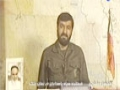 مستند جنگ پیدا ، جنگ پنهان - قسمت اول - Farsi
