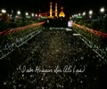 Latmiya - I am Husain ibn Ali - Mohamed Naqi - English