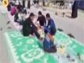 زائرین حسینی کی پذیرائی کیلئے دنیا کا سب سے بڑا دسترخوان Arabic