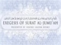 [05] Commentary on Surah al-Jumuah - Sh. Saleem Bhimji - English