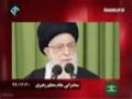 Dastan e Varedat e Benzin - داستان واردات بنزین - Farsi