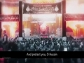 Marching to Karbala (Touching Latmiyya) - Arabic sub English