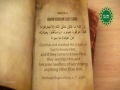 [31/40] Hadith Series of Imam Al-Husain (as) - English
