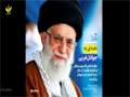 رہبر معظم امام سید علی خامنہ ای کا یورپی جوانوں کے نام دوسرا خط - Urdu