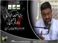 Marsiya Tahtul Lafz - Khuahish - Br. Qamar Hasnain - 26 Nov 2015 - Urdu