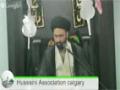 Majlis Shahadat Imam Sajjas a.s - Moulana Syed Hadi Hassan at Hussainia - Nov 19 2014 - Urdu