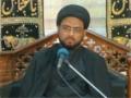 [01] Tafseer Surah Baqra - Maulana Syed Zaigham Rizvi - Muharram 1437/2015 - Islamabad - Urdu