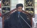 [02] Tafseer Surah Baqra - Maulana Syed Zaigham Rizvi - Muharram 1437/2015 - Islamabad - Urdu