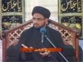 [03] Tafseer Surah Baqra - Maulana Syed Zaigham Rizvi - Muharram 1437/2015 - Islamabad - Urdu
