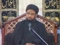 [04] Tafseer Surah Baqra - Maulana Syed Zaigham Rizvi - Muharram 1437/2015 - Islamabad - Urdu