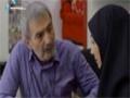 [14] Irani Serial - Nafase Garm | نفس گرم - Farsi