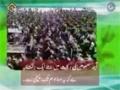 دعائے عرفہ، دعا ابوحمزہ ثمالی اور دعائے کمیل Urdu