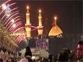 [02] Sultanat e Ishq - Arbaeen Hussaini - Urdu