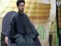[09 Majlis] Maulana Syed Hamed Mousavi - Safar 1437/2015 - Farsi