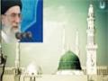 İslam Peyğəmbərinin (s) insanlardan halallıq istəməsi - Ayətullah Xamenei - Farsi Sub Azeri