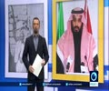 [15 Dec 2015] Pakistan stunned by inclusion in Saudi Alliance - English