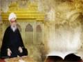 اقوال مأثورة الخشوع في الصلاة  للمرجع الراحل ميرزا حسن قدس - Aabic