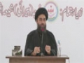 Seminar - Society and good deeds - معاشرہ اور نیکی - Maulana Ali Raza Rizvi - Urdu