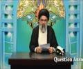 Question Answer Session with Jamia Deen ul Qayyim Students - Ustad Jawad Naqvi - Urdu