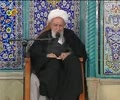 03 درس اخلاق - آیت اللہ ناصری - Farsi