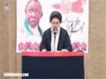 Majlis-e-Takreem W Tazeem-e-Shuda-e-Nigeria - Ustad Syed Jawad Naqavi -  Urdu