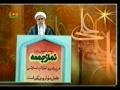 Friday Sermon - 28 July 2007 - Tehran - Urdu