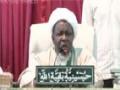 LABBAIKA YA RASULLULLAH: Shaykh Ibraheem Zakzaky\'s message to the Ummah - Hausa