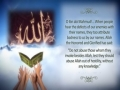 UNITY WEEK: Imam Reza (as) instructions on Bara\'at (disassociating from enemies) - English