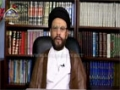 [21] Al Bayaan Live Classes - Wilayat (political Science) - Maulana Zaki Baqri - Urdu