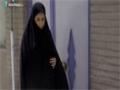 [19] Irani Serial - Nafase Garm | نفس گرم - Farsi