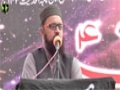 [یوم حسین ع] Speech : Maulana Faisal Azizi - 08 December 2015 - Jinnah Medical University - Urdu
