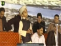 [Jashan e Eid e Milladun Nabi] 12 Rabbi-ul-Awwal 1437 - Br. Bilal - Numaish, Karachi - Urdu