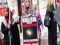 London vigil against Quds Day Massacre in Nigeria - English