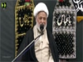 [01] Islah e Ummat, Maqsad Qayam e Hussain (A.S) - H.I. Ghulam Abbas Raesi - 09 Dec 1437/2015 - Urdu
