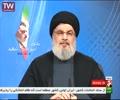 سخنان دبیر کل حزب الله لبنان در واکنش به ترور سمیر قنطار - Farsi