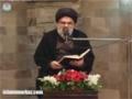 [01] Musallas e Khatmiyat Khatam ul Ambiya Khatam ul Adian Khatam ul Umam - Ustad Syed Jawad Naqavi -  Urdu